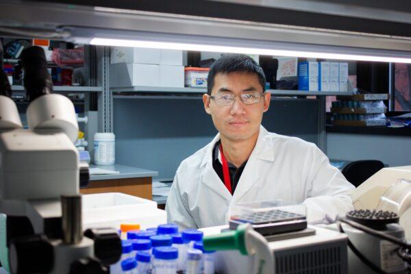Zhiqiang Lin, Ph.D.